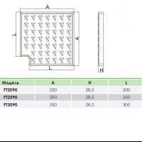 Угловой элемент Aquaviva FT3090 90° (300 мм)