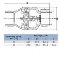 Обратный клапан пружинный ПВХ Aquaviva неразборной