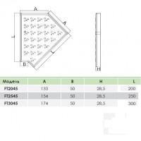 Угловой элемент Aquaviva FT2045 45° (200 мм)