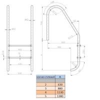 Лестница Fiberpool Standard YEST043 (3 ступ.)