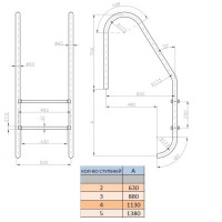 Лестница Fiberpool Standard YEST163 (3 ступ.)
