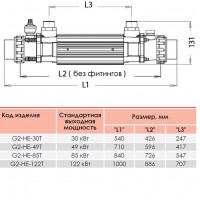 Теплообменник Elecro G2 HE 85 кВт (titanium)